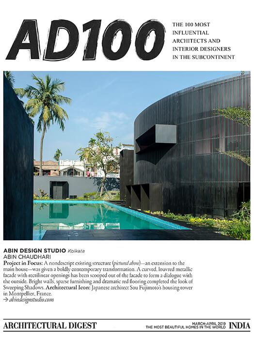 Home | Abin Design Studio