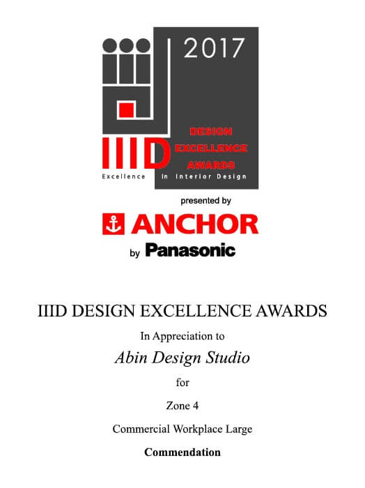 IIID Design Excellence Awards, 2017