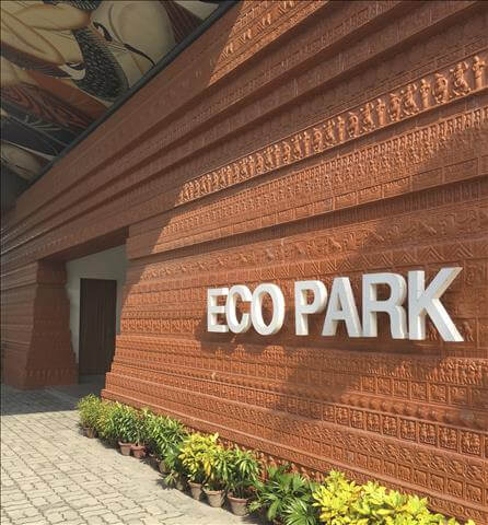 Gate 2, Eco Tourism Park, Kolkata Cover Image